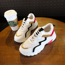 YeddaMavis Women Daddy Shoes Spring New Korean Thick Bottom Sneakers Casual Running Womens Woman