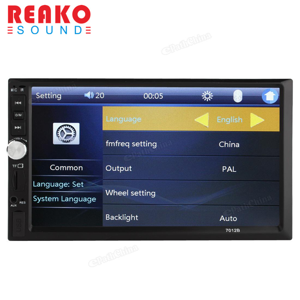 REAKOSOUND 7 inch HD 1080P Touchscreen Double-DIN MP5/MP4 Player Car FM Radio Receiver Bluetooth with Wireless Remote Control