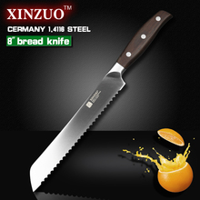 XINZUO 8 inch bread knife Germany steel kitchen knife sharp cake knife Sawtooth pizza knife rosewood kitchen tool free shipping