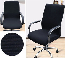 Stripe Elastic Office Computer Chair Cover Side Arm Recouvre Chaise Stretch Rotating Lift Without
