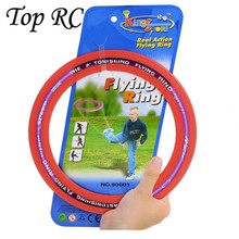 Спринт единый реальных развлечения летающие фрисби действий игрушки, блок кольца игры
