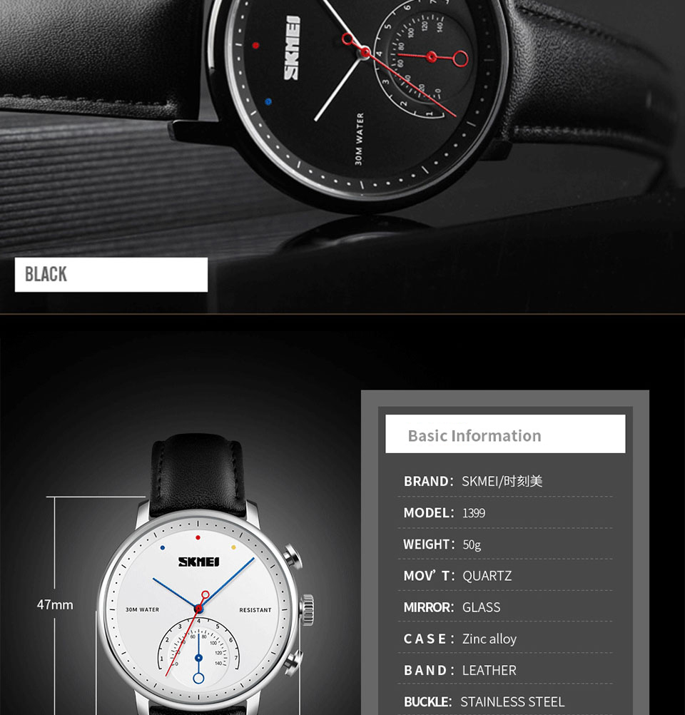 SKMEI 1399 Quartz Watch 7