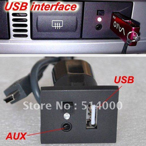 Cd Dvd Players Usb Interface Modification Panel For Ford