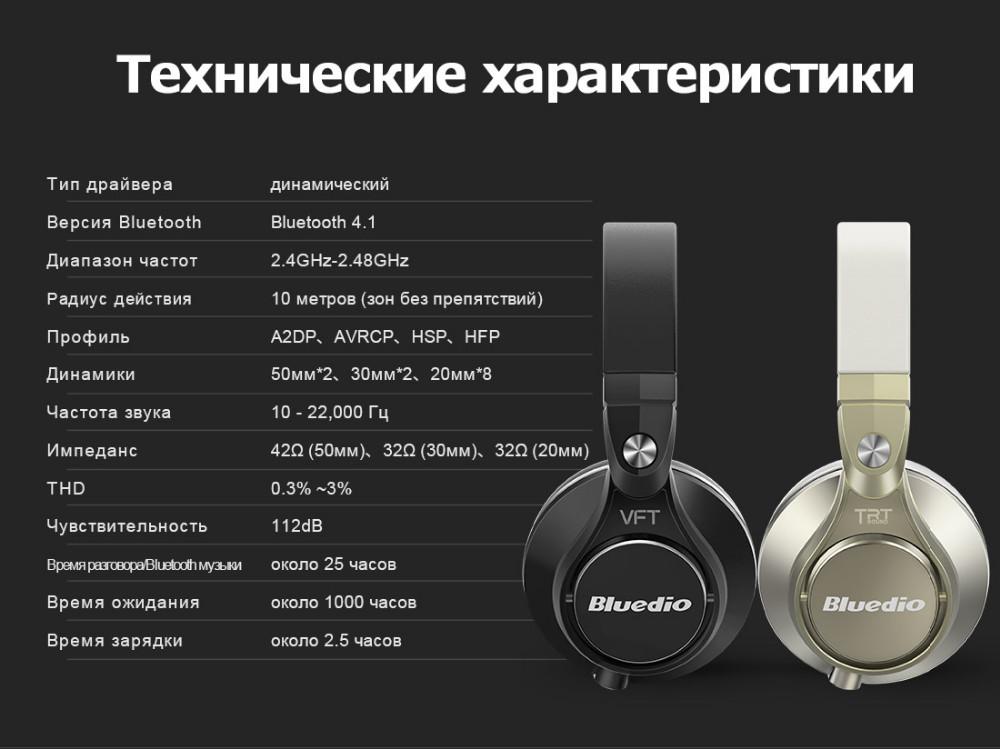 bluedio ufo plus высококачественные наушники, наушники со bluetooth4.1, 12 драйверов, гарнитура, наушники с встроенным микрофоном
