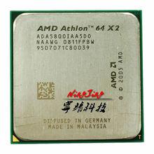 Intel Xeon Processor E5-2660 20M Cache/2.2/GHz/8.00 GT/s 95W LGA 2660 there are sell