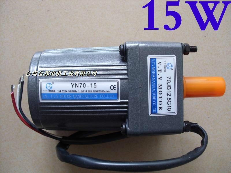 15w AC  speed reversible gear motor  220V  YN70-15 70JB  3/5/7.5/10/15/18/50/60/75/100/40G 1015w AC  speed reversible gear motor  220V  YN70-15 70JB  3/5/7.5/10/15/18/50/60/75/100/40G 10