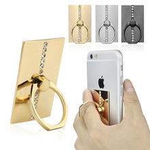 Luxury 360 Degree Metal Finger Ring Holder For iPhone Samsung Smart Phone Mobile Phone Stand Smartphone GPS MP3 Car Mount Stand