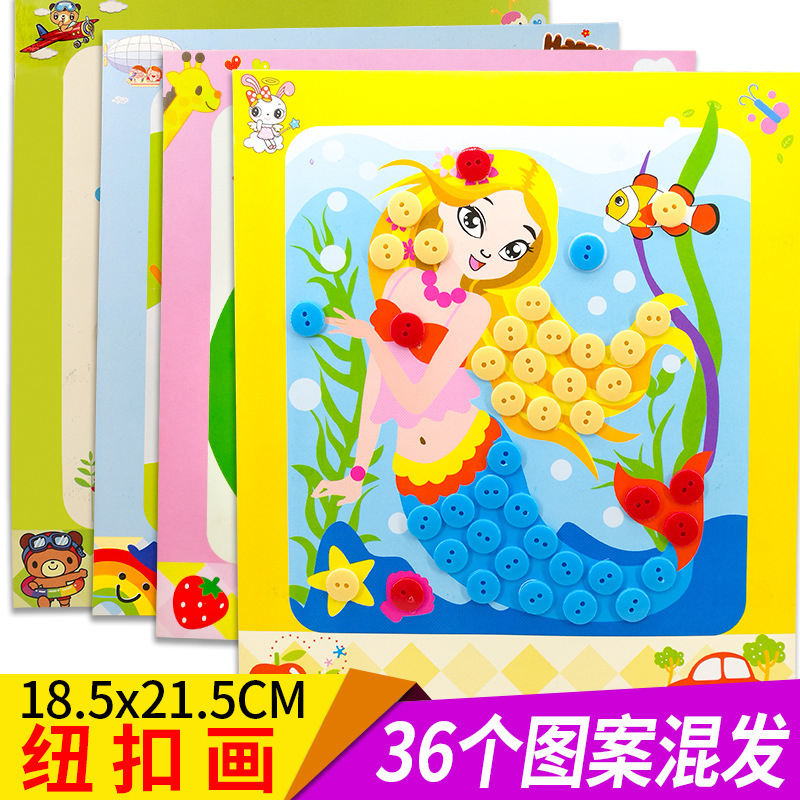 Children Toys Button Painting DIY Hand-made Material Package Toys For Children Puzzle Button Paste Kids Toys