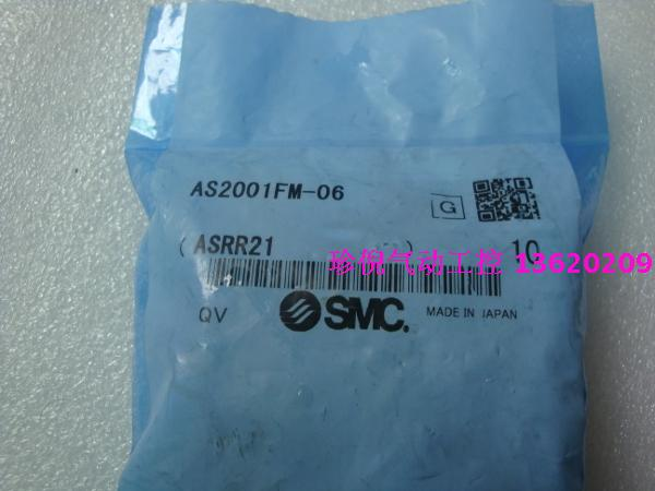 BRAND NEW JAPAN SMC GENUINE SPEED CONTROLLER AS2001FM-06 brand new japan smc genuine coupler kk4s 06h