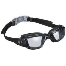 Очки для плавания, не протекающие, анти-туман, УФ-защита, очки для плавания для мужчин, женщин, взрослых, молодых детей(старше 6 лет