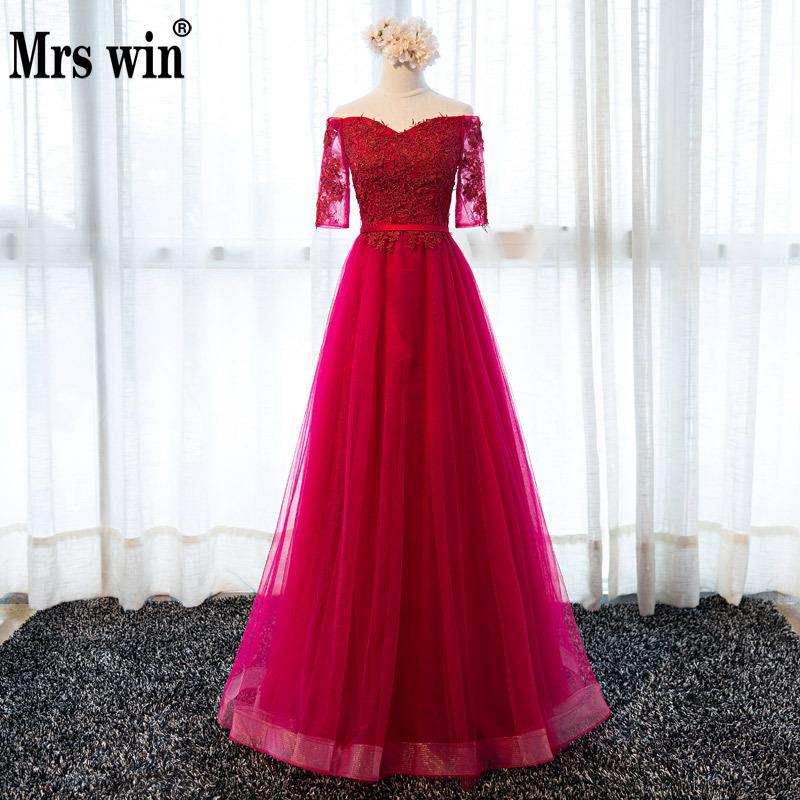 Vestido De Festa 2019 New Mrs Win The Wine Red V-neck Off The Shoulder Vintage Evening Dresses Luxury Party Prom Formal Dress F