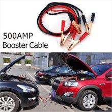 Nuovi Cavi Della Batteria di Emergenza Auto Auto Booster Cable Ponticelli 2 Metri Lunghezza Booster 12 V 500A