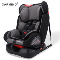 Adjustable Child Car Safety Seat 0 12Y/ 9 36kg Portable Baby Car Seat ISOFIX Hard Interface Five Point Harness Toddler Car Seat
