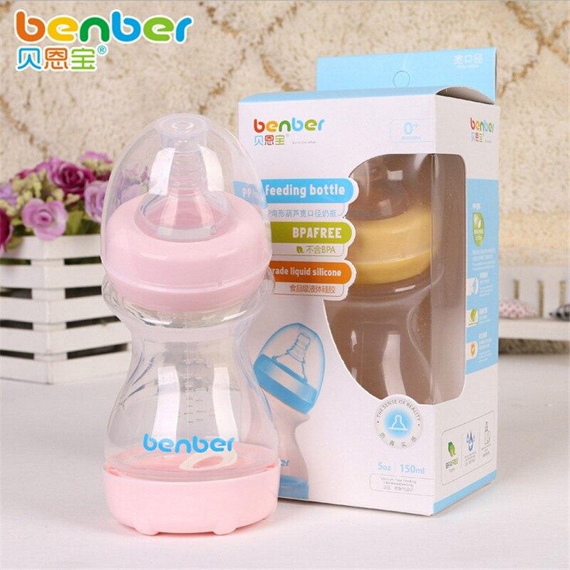2Pcs Bottle Handle Holder Infant Easy Grip for NUK Wide Neck Feeding Baby  Hot