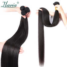 Ilaria 30 Inch 32 34 36 38 40 Inch Bundles Peruvian Hair Straight Human Hair Weave Bundles Long Length Remy Hair Extensions - DISCOUNT ITEM  50% OFF All Category
