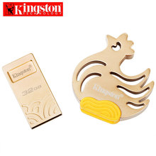 флешки Kingston USB Flash Drive 32 ГБ 3.0 DataTraveler флэш-накопитель USB 3.1 cle usb stick курица USB флэш-памяти диска 32 ГБ pendrive подарок флешка 32 гб