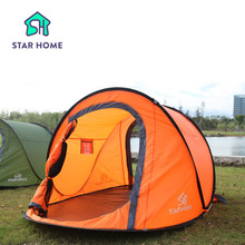 STAR HOME SATRHOME 2 Man Automatic Quick Open 3 Colors 3 Season Outdoor C&ing Tent  sc 1 st  AliExpress.com & Buy hunting camp tents and get free shipping on AliExpress.com