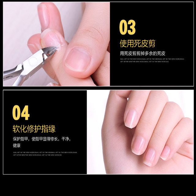 18ml Nail Softener Cuticle Remover Manicure Tool Nutritional Cuticle Nail Art Treatment Soften Oil