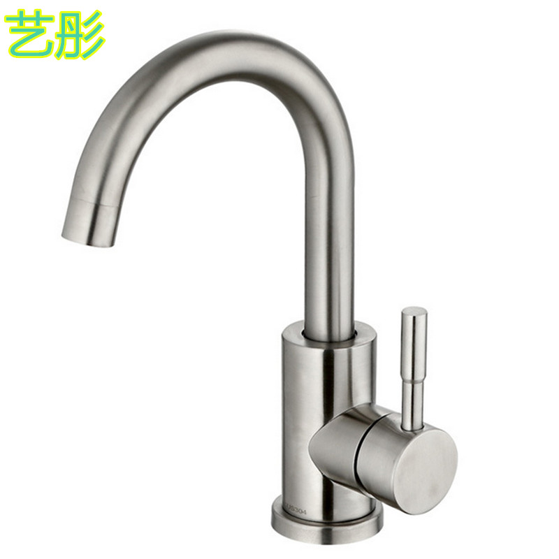 Free shipping Senducs 304 stainless steel kitchen sink faucet with deck mounted brushed kitchen faucet of hot cold water tap super high quality 304 stainless steel hot and cold no lead brushed basin safe sink kitchen faucet with german technology
