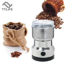 Electric Muilt-Function Coffee Grinder 200W Household Coffee Grinder Semi-automatic Stainless Steel Blade Extrusion Grinder 220v 200w semi automatic electric coffee grinder high speed grinding machine ultra fine electric coffee grinder maker