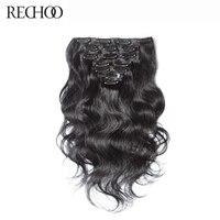 Rechoo Human Hair 7 Pcs 100 Gram Brazilian Straight 16 To 26 Inches Full Head Non
