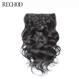Rechoo cabelo humano 100g a 200g onda do corpo brasileiro 16 a 26 inche madichine feito remy luz loira cor clipe em extensões de cabelo