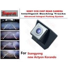 Pour Ssangyong Actyon Korando nouveau CCD De Voiture De Sauvegarde Parking Caméra Intelligente Pistes Dynamique de Déchargement Viewcamera arrière