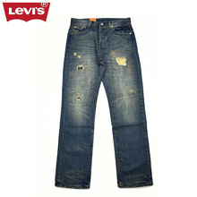 Levi's 2017 New Men's Jeans Distressed Ripped Beggar Holes Pants Women Cool Casual Male Trousers Men Denim Pants L15121B