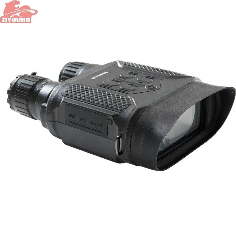 Chasse HD numérique Vision nocturne dispositif tactique militaire qualité 7X31 infrarouge Vision nocturne jumelles IR caméra pour chasseur