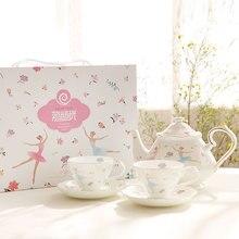2017 British coffee cup dish bone porcelain teapot European black tea afternoon tea ballet coffee tea set