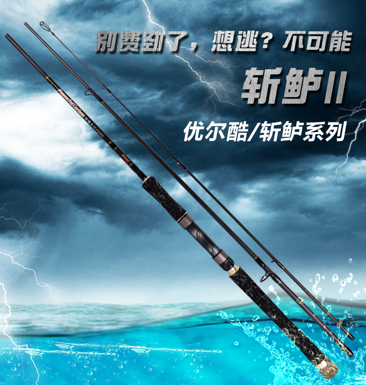 2.4 / 2.7 / 3.0 / 3.3 / 3.6 m3 MH straight shank road sub- sea fishing rod bass rod lightning rod fishing rod mz 7c cork straight shank elastic rod fishing sea rod fishing activities