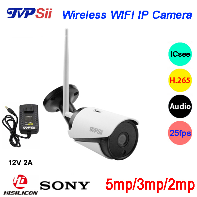 5MP 3MP 2MP White 36pcs infrared led H 265 ICsee 25fps 128G ONVIF Audio Outdoor WIFI