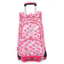 Детский рюкзак на колесах для путешествий 2018 рюкзак на колесах девушки тележка школьные ранцы детская дорожная Чемодан Сумки на колесиках школьные рюкзаки