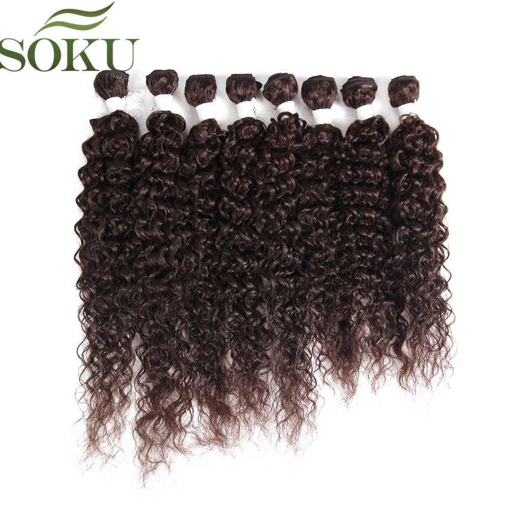 "SOKU 16""-20"" Kinky Curly Synthetic Hair Bundles 8pcs/pack High Temperature Fiber Hair Weaves Sew in hair Extensions"