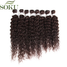 "SOKU 16""-20"" Kinky Curly Synthetic Hair Bundles 8pcs/pack Kanekalon High Temperature Fiber Hair Weaves Sew in hair Extensions(China)"