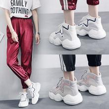 ddc23f43f Ins buty sportowe kobiet koreański wersja ulzzang Harajuku dzikie stare  płomień brzydkie buty super ogień jesień
