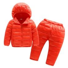 mantel bawah snowsuit Bayi