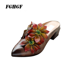 FGHGF Square Heel Ladies Slippers Gemstone Flower Decoration Cow Leather Summer Modern Comfortable Med