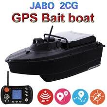 JABO 2CG 20A gps авто возврат лодка для доставки прикорма и оснастки автопилот 2,4 г рыболокаторы приманки лодка с металлический Пропеллер гвардии