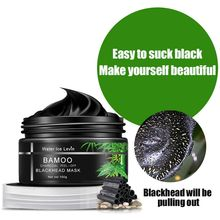 Face Skin Care Black Mud Bamboo Charcoal Mask Blackhead Remover Deep Clean Peel Off Mud Masks