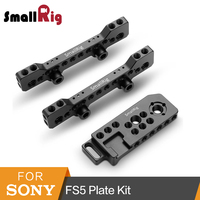 Kit de placa superior SmallRig 2 uds con placa lateral derecha única para Sony PXW FS5 Kit de placa 1843|kit|kit kits|kit pcs -