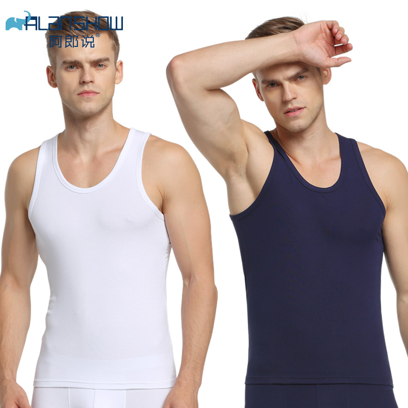 ALANSHOW 2pcs Men's Tank Top Fashion Summer Style Sleeveless Undershirts Male Bodybuilding Tank Top Casual Modal Vest Tops