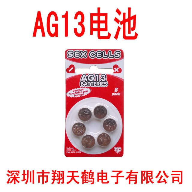 2pcs/lot Ag13 button cell battery ag13 l1154 lr44 303 rw32 357a electronic watch Free Shipping