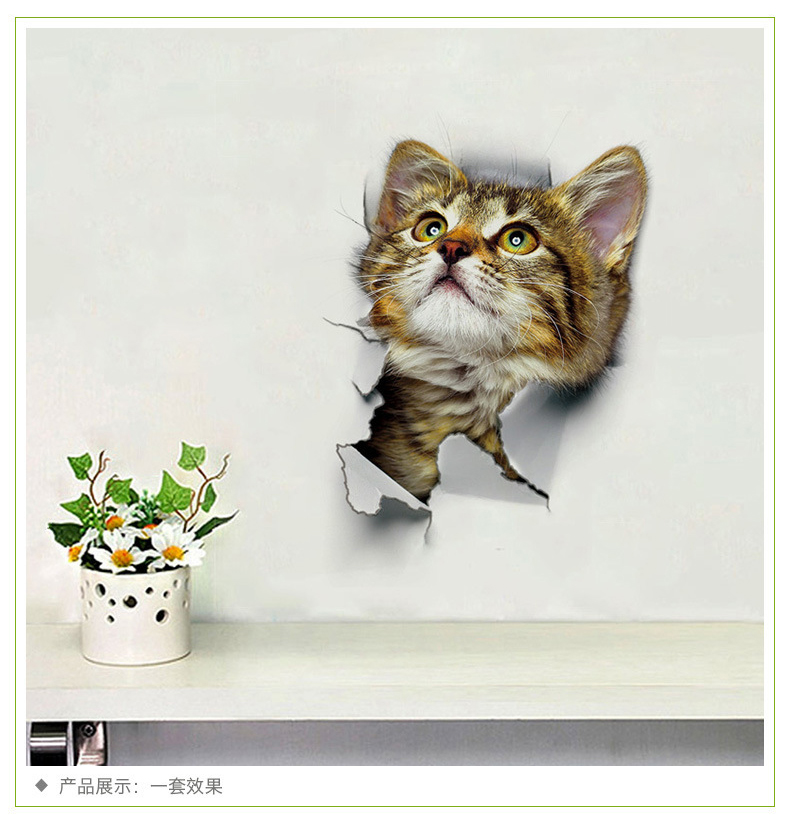 3d wall sticker_6