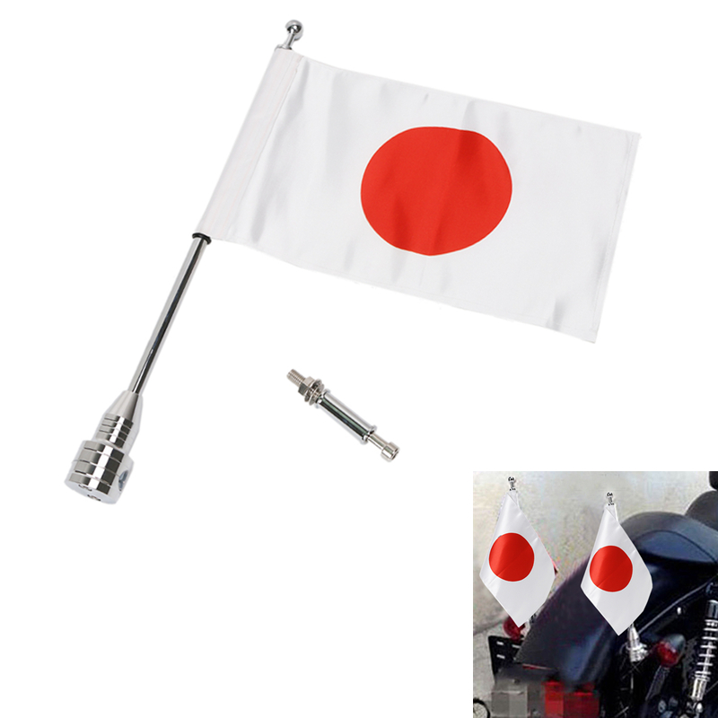 Motorcycle Bike Rear Luggage Rack Japanese Flag & Steel Flag Pole Mount For Harley Touring Sportster Dyna Softail #MBG030-JN motocycle cnc aluminum rear side mount luggage rack vertical flag pole american for harley touring road king glide