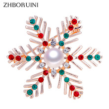 ZHBORUINI New Pearl Brooch Snowflake Pearl Breastpin Natural Freshwater Pearl Jewelry For Women Christmas Accessorie Gift Pin(China)