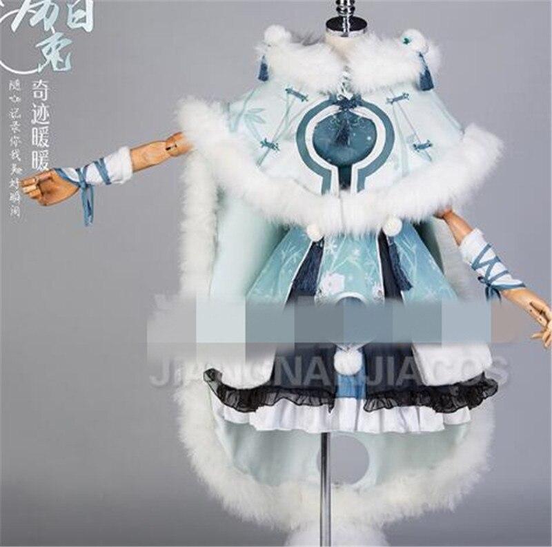 Le jeu Miracle Nikki chinois ancien Costume Super magnifique Constellation étoiles lapin Cosplay femme vêtements A