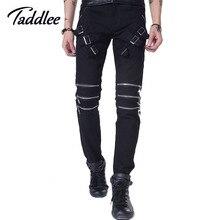 Men Long Pants Casual Skinny Low Waist men punk pants Fashion Hip Hop Male Trousers Bottoms Slim Fit Street Pants Joggers Black