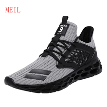 Fly Woven Men Shoes Casual Sneakers 2019 High Top Quality Board Breathable Designer Fashion MEIL Brand Man