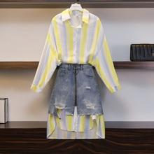 Женский модный комплект из 3 предметов, летний желтый длинный кардиган в полоску+ белый вязаный жилет+ джинсовая юбка трапециевидной формы на молнии